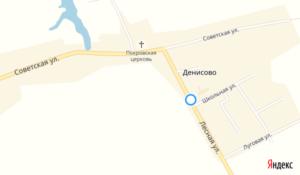 Денисово ремонт холодильников карта