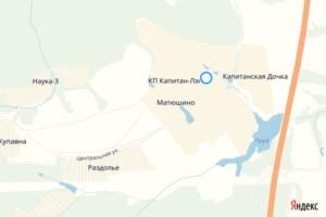 Капитан, Романовские и Пахомовские дачи, кп, снт ремонт холодильников карта