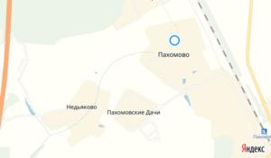 Пахомово ремонт холодильников карта