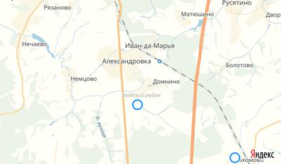 Заокский район ремонт холодильников карта