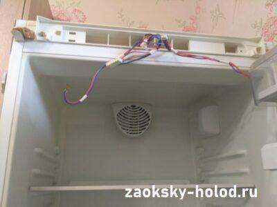 Ремонт холодильников в Заокском Тульской области