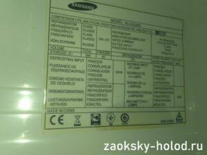 Стикер модели холодильника Samsung RL34EGMS